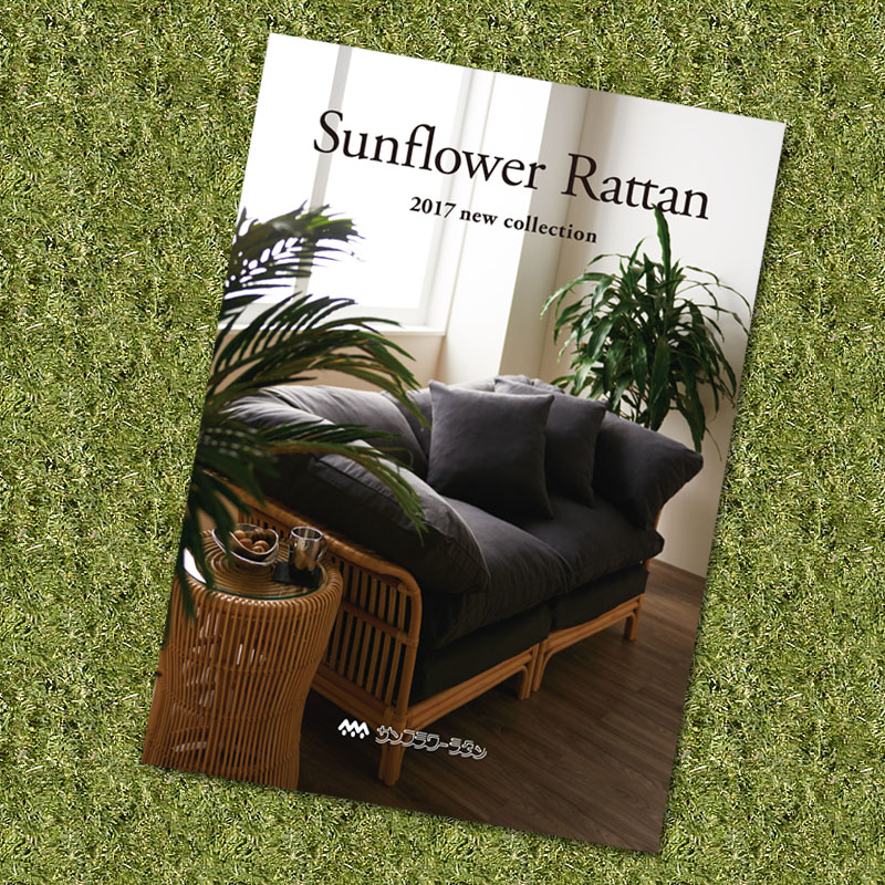 sunflowerrattan2017